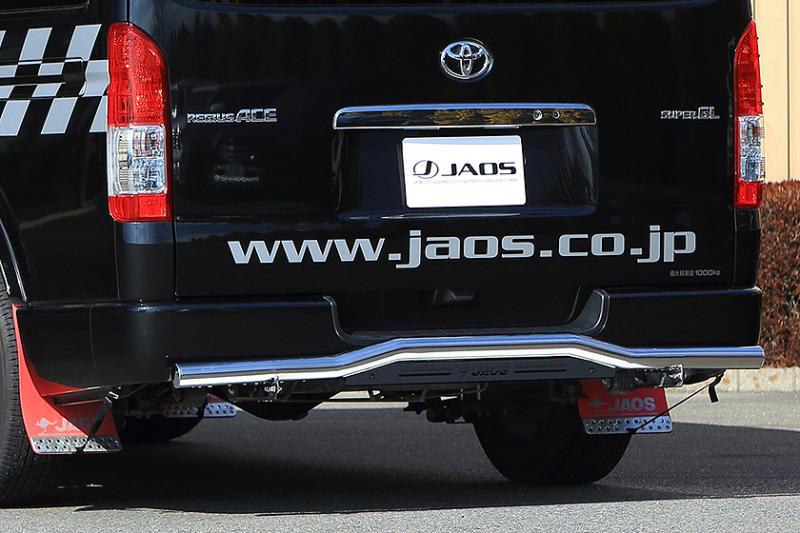 JAOS ジャオス ハイエース 200系 04.08~ リヤスキッドバー ポリッシュ/ブラック B154202B 配送先条件有り