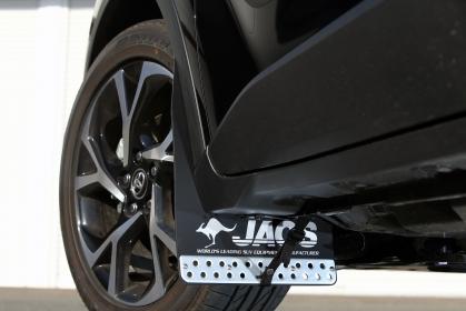 JAOS ジャオス C-HR 16.12~ マッドガード3 フロントセット ブラック B622140F 配送先条件有り