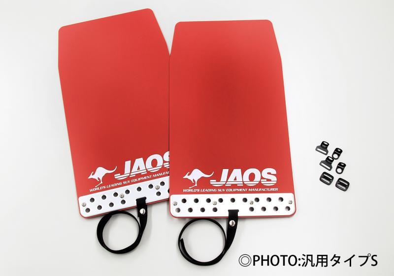 JAOS ジャオス ハスラー 14.01~ マッドガード3 フロント レッド B621535F 配送先条件有り
