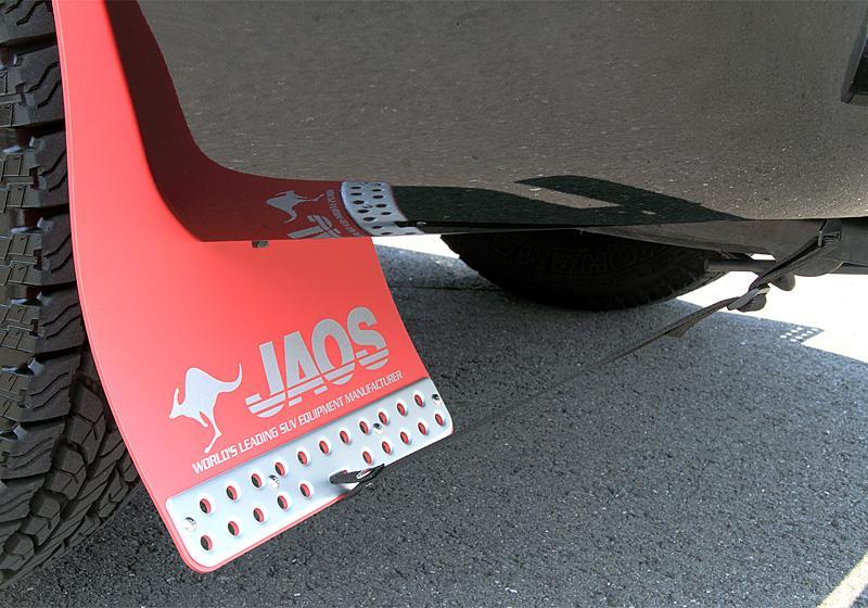 JAOS ジャオス デリカ D:5 07.01~ ALL(19.02以降のディーゼル車除く) マッドガード3 リヤセット レッド B621304R 配送先条件有り