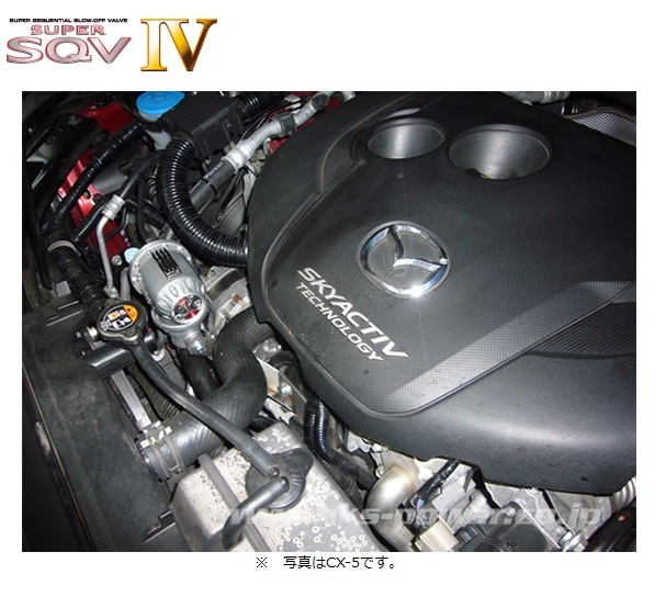 アテンザセダン アテンザワゴン シーケンシャルブローオフバルブ GJ2FP/ GJ2FW HKS 71008-AZ010 スーパーSQV