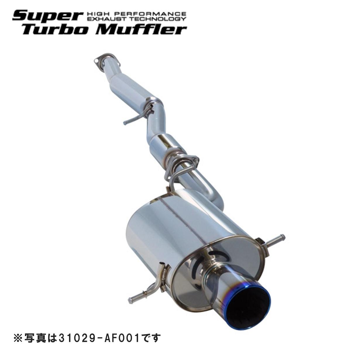 インプレッサ マフラー GH-GDB HKS 31029-AF001 スーパーターボマフラー 配送先条件有り