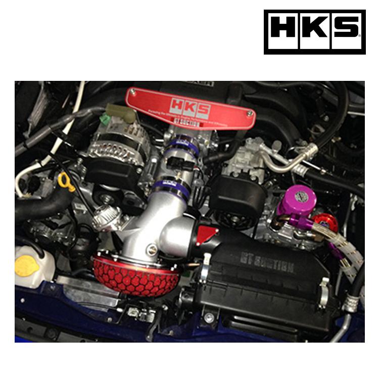BRZ GTサクション ZC6 HKS 70025-AT001 インテーク シリーズ