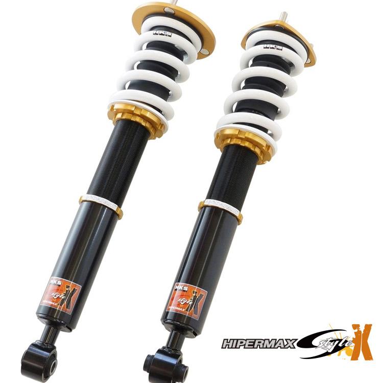 クラウン 車高調 GS171 HKS 80120-AT205 ハイパーマックスシリーズ 条件付き送料無料