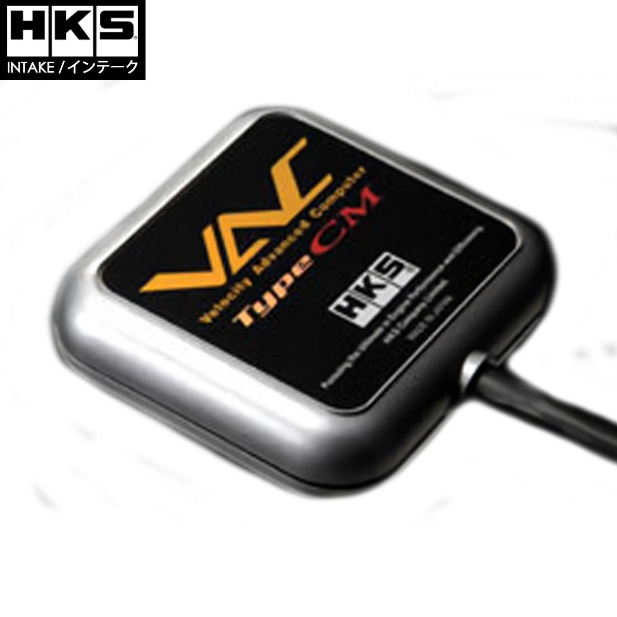ランエボX ランサーエボリューション スピードリミッターカット VAC ヴェロシティー アドバンスド コンピューター HKS 45002-AM002 エレクトリニクス