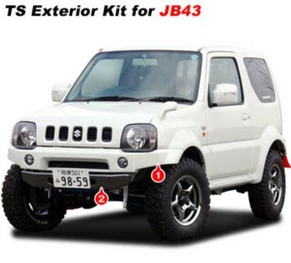 APIO アピオ ジムニー JB43 7型 TS外装キット 外装4点セット シエラ JB43-7型限定車専用 3032-7SB 3032-7SG 3032-7SS 個人宅発送不可