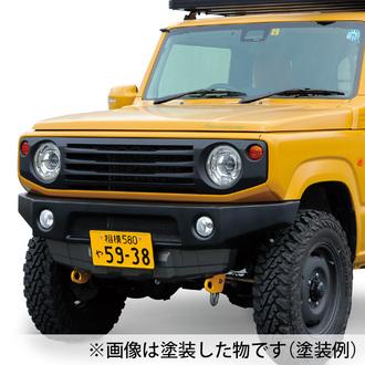 APIO アピオ ジムニー JB64 タクティカルフロントバンパー 未塗装品 3032-60 個人宅発送不可