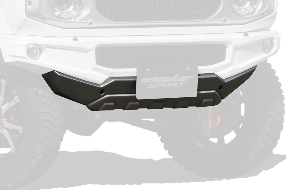 MONSTER SPORT モンスタースポーツ ジムニー JB64W TOUGH スキッドバンパー 指定バンパー装着車専用 未塗装 TOUGH STYLE 793520-5500M
