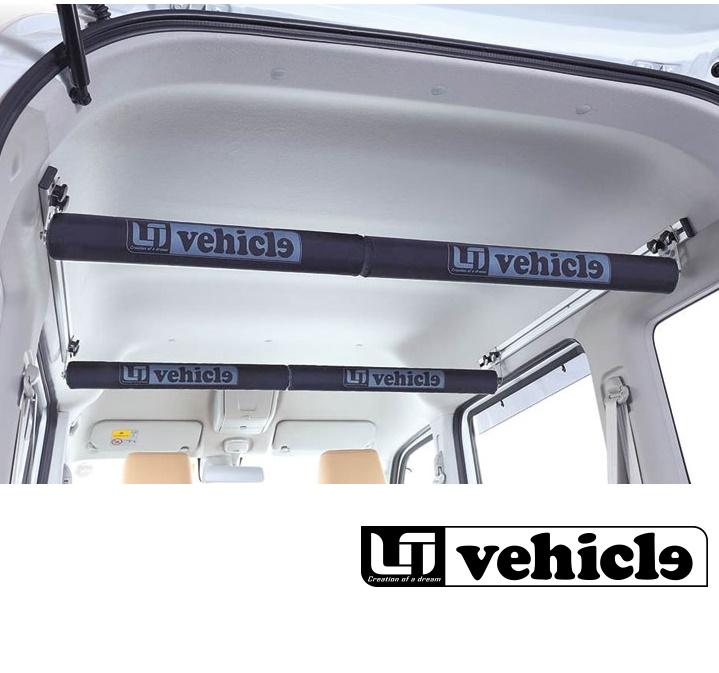 ユーアイビークル エブリィワゴン バン DA17 標準ルーフ・ハイルーフ共用 ルームキャリア UI-vehicle ユーアイ