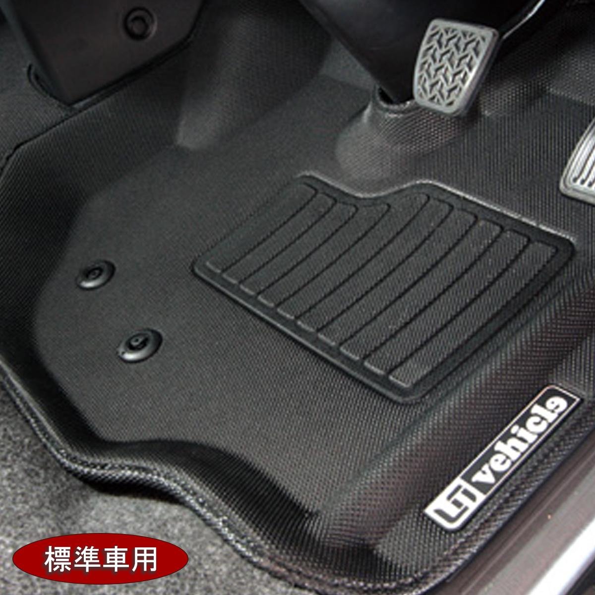 ユーアイビークル ハイエース 200系 標準 ナロー 3Dラバーマット フロント3ピース UI-vehicle ユーアイ