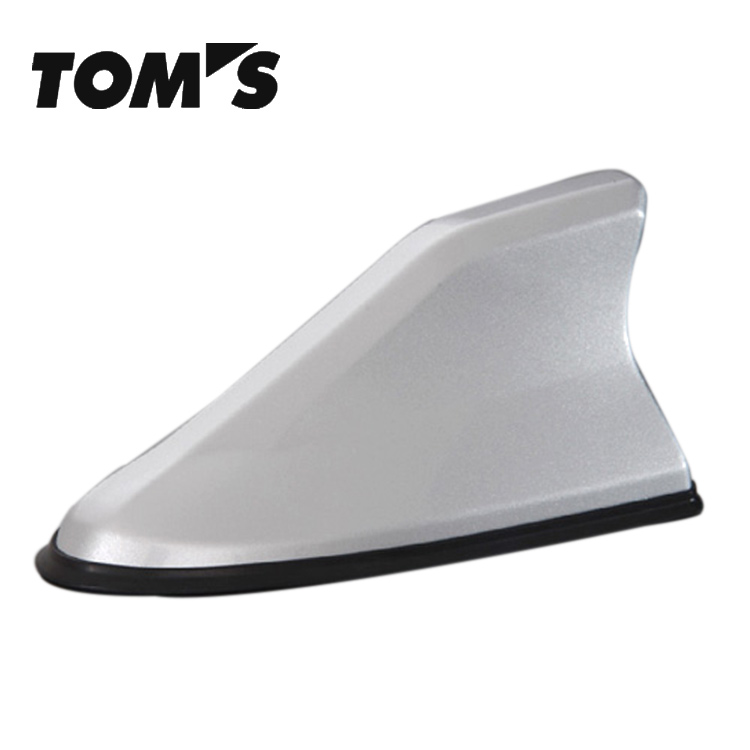 TOM'S トムス カローラフィールダー NZE ZRE140系 シャークフィンアンテナ 76872-TS001-W1 塗装済 スーパーホワイトII(040)
