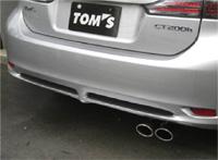 TOM'S トムス レクサス ZWA10 エキゾーストシステム トムスバレル 17400-TZA10-A