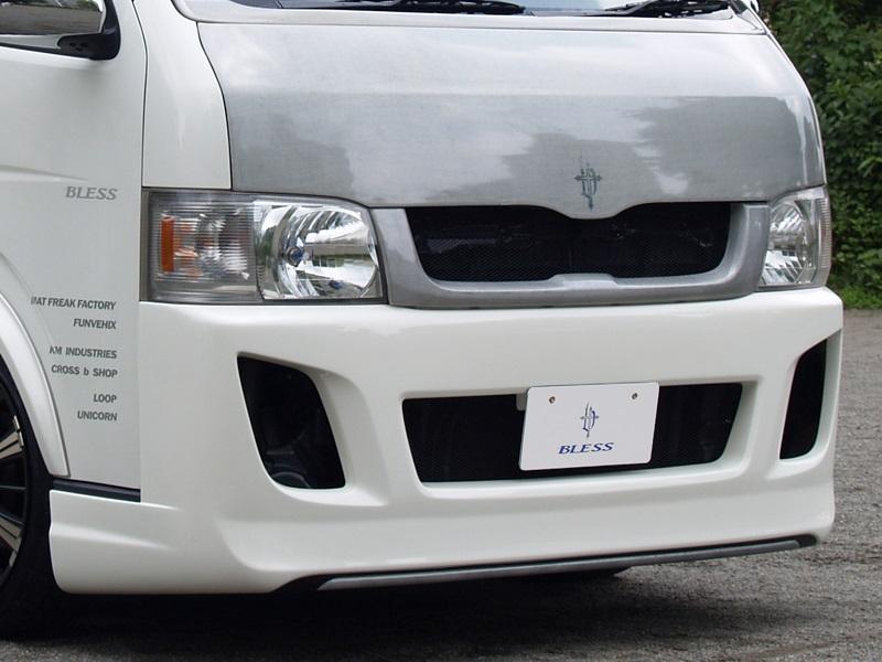 BLESS CREATION ハイエース 200系 1型 2型 標準 ナロー フロントバンパースポイラー 未塗装 ブレス クリエイション