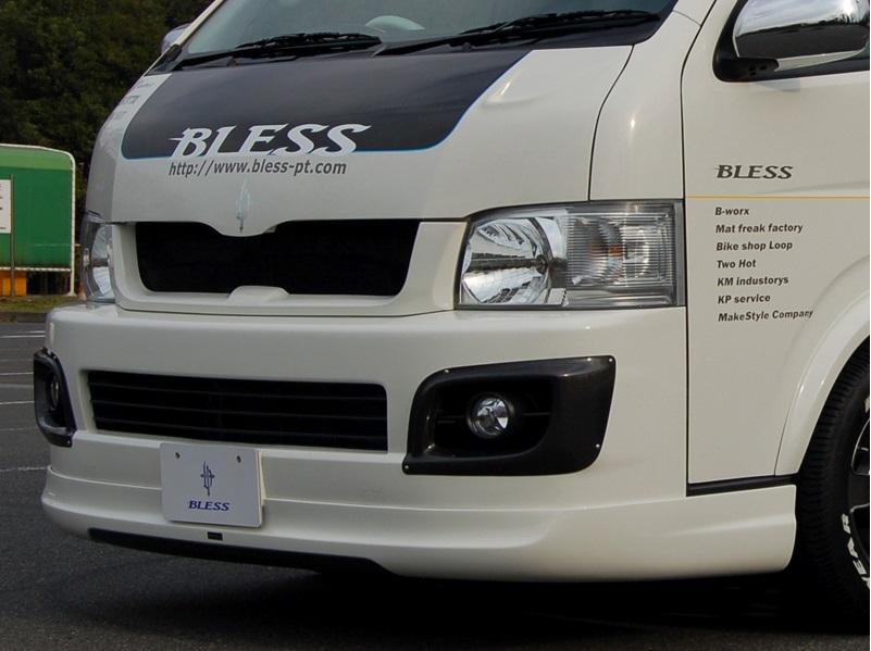 BLESS CREATION ハイエース 200系 1型 2型 ワイド フロントリップスポイラー Ver.2 スポーツタイプ 未塗装 ブレス クリエイション