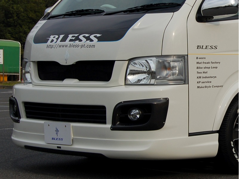 BLESS CREATION ハイエース 200系 1型 2型 ワイド フロントリップスポイラー Ver.2 スポーツタイプ 塗装済 ブレス クリエイション