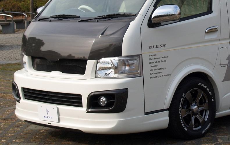 BLESS CREATION ハイエース 200系 1型 2型 3型 ワイド ボンネット クリア塗装済 ブレス クリエイション