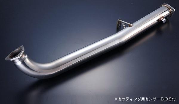 D-MAX スカイライン R32 R33 フロントパイプ Ver.2 ディーマックス