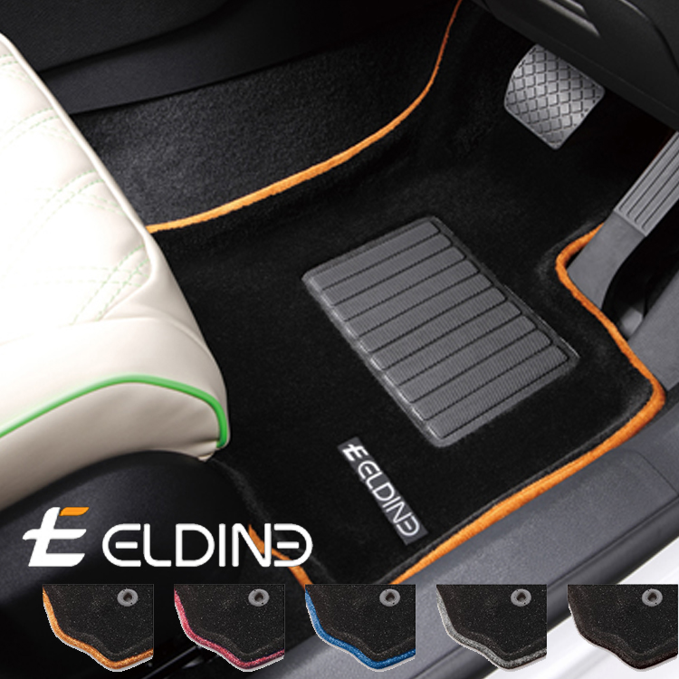 ELDINE アウディ A4セダン/A4アヴァント フロアマット ソリード 3800 エルディーネ