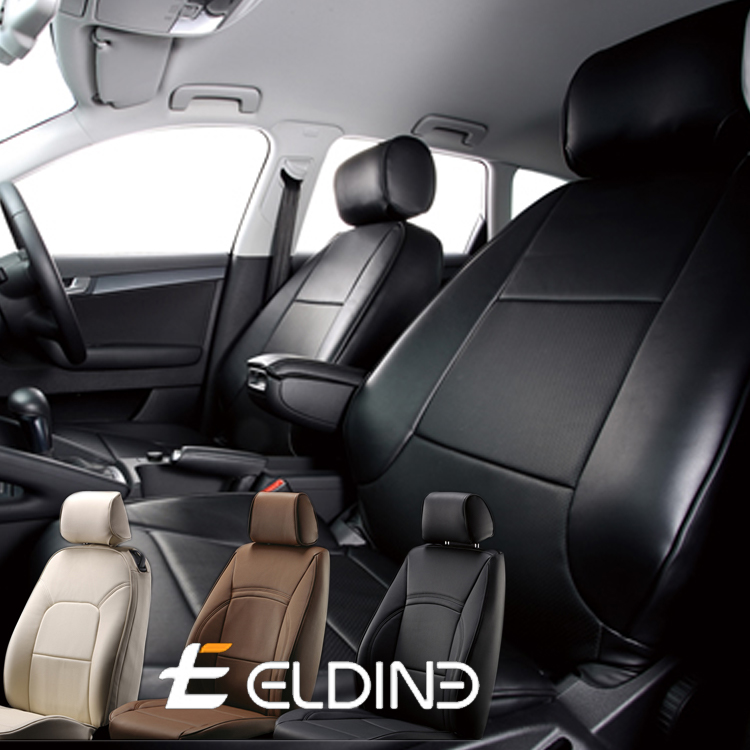 ELDINE MINI ミニ クラブマン シートカバー スーペリア パンチングコレクション 品番 8600 エルディーネ