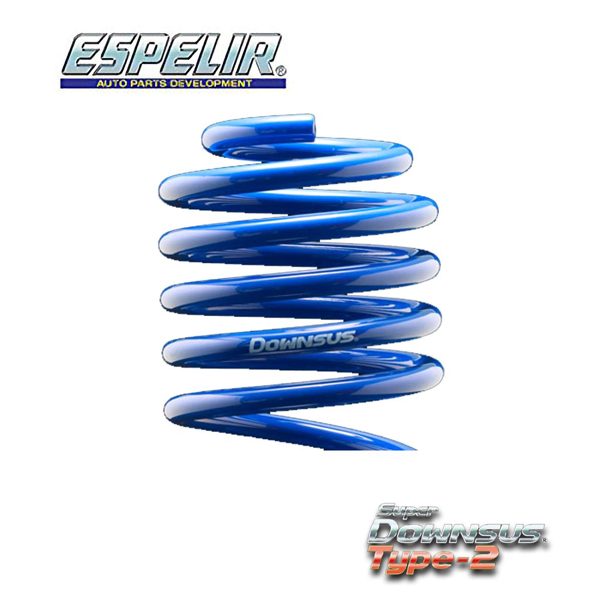 エスペリア カローラフィールダー ZRE162G 1.8S/WxB スプリング ダウンサス リア EST-2341R スーパーダウンサス タイプ2 Super DOWNSUS Type2 ESPELIR