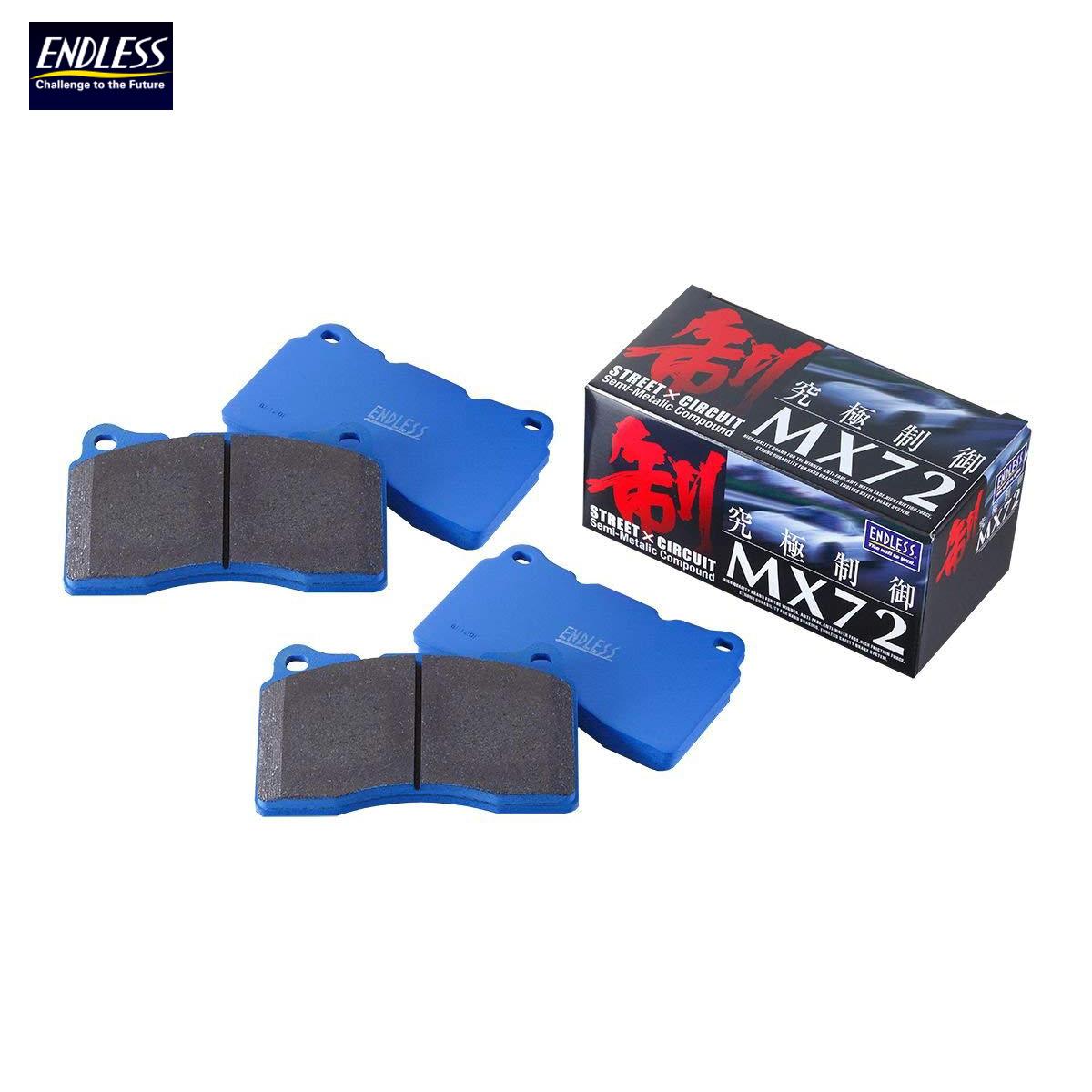 ENDLESS エンドレス ブレーキパッド MX72セット フロント EP404 リア EP397 ウィッシュ ANE10G 11W ZNE10G 14G 4輪ディスク