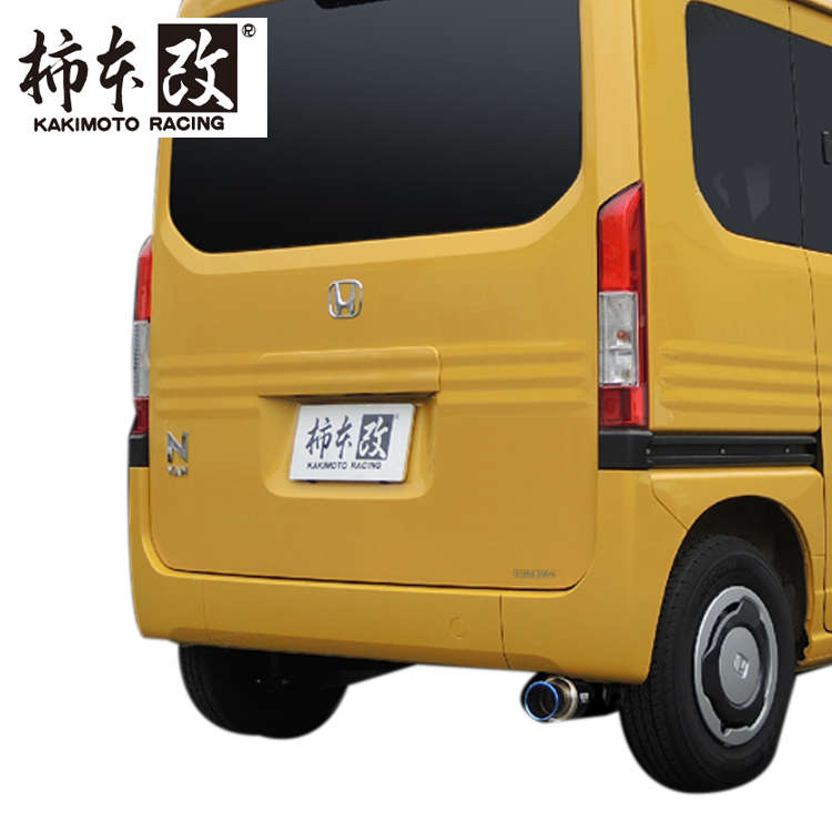 柿本 改 GTボックス06&S N VAN HBA-JJ1 マフラー H443125 KAKIMOTO RACING GT box 06&S 配送先条件有り