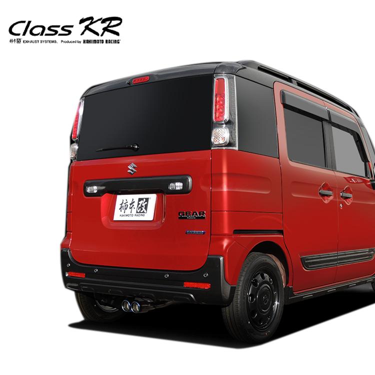 柿本 改 クラスKR スペーシアギア DAA-MK53S マフラー S71335 KAKIMOTO RACING Class KR 配送先条件有り