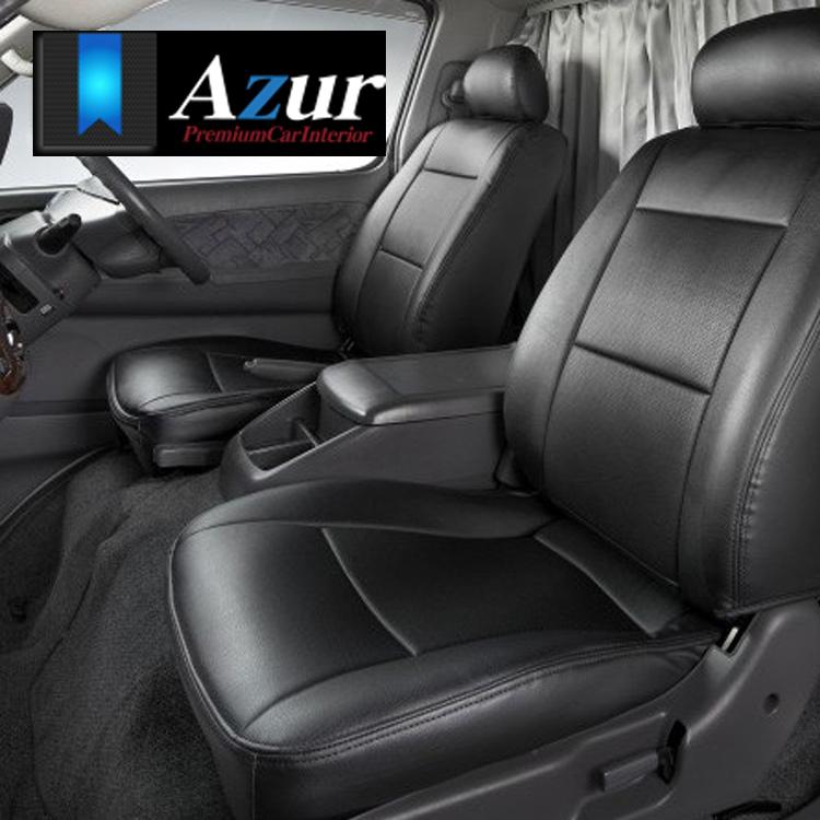 アズール ハイエース バン 200系 シートカバー ブラック AZ01R02 ヘッドレスト一体型 Azur