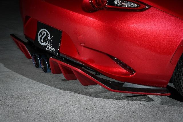 KUHL RACING ロードスター リアフローティングディフューザー SG 未塗装 ND5-SS クール レーシング
