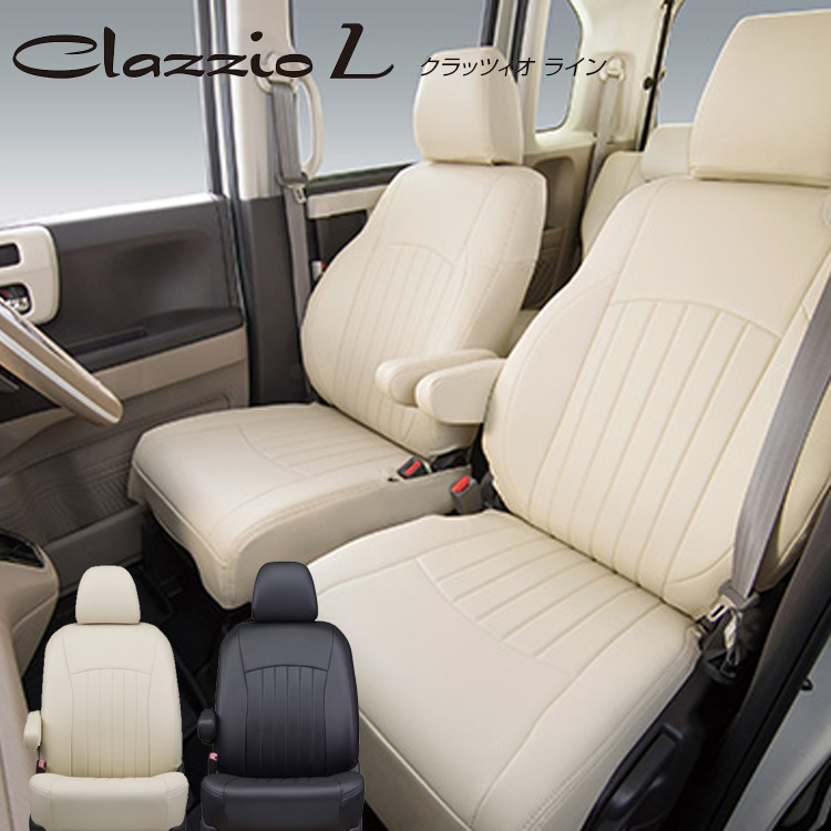 ミラココア シートカバー L675S L685S 一台分 クラッツィオ ED-6501 クラッツィオ ライン clazzio L シート 内装