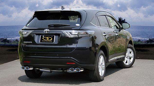 『4年保証』 ガナドール GDE-641ST SUV ハリアー DBA-ZSU60W ZSU65W GDE-641ST マフラー マフラー GANADOR バーテックス 4WD SUV Vertex 4WD SUV, USキッズウェア:fa033520 --- canoncity.azurewebsites.net