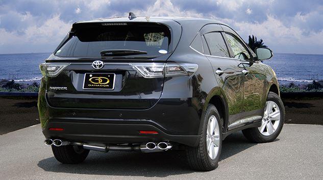 【上品】 ガナドール ハリアー DBA-ZSU60W ZSU65W GDE-641 マフラー GANADOR バーテックス マフラー バーテックス 4WD DBA-ZSU60W SUV Vertex 4WD SUV, ホウフシ:3701a195 --- clftranspo.dominiotemporario.com