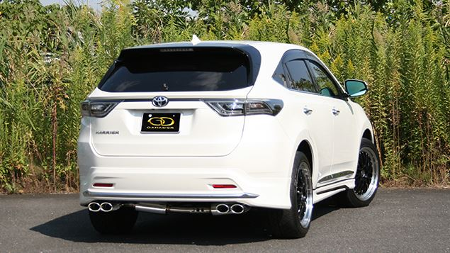 【超新作】 ガナドール ハリアー SUV 4WD DBA-ZSU60W ZSU65W GDE-641M マフラー Vertex GANADOR バーテックス 4WD SUV Vertex 4WD SUV, PM SPORTS:9b5e8351 --- canoncity.azurewebsites.net