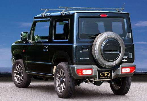 最大の割引 ガナドール ジムニー SUV リヤピース 3BA-JB64W マフラー 左ダブル出し リヤピース GDE-157Q GANADOR マフラー Vertex 4WD SUV バーテックス 4WD SUV, サルトリパーロ:2c50827a --- gerber-bodin.fr