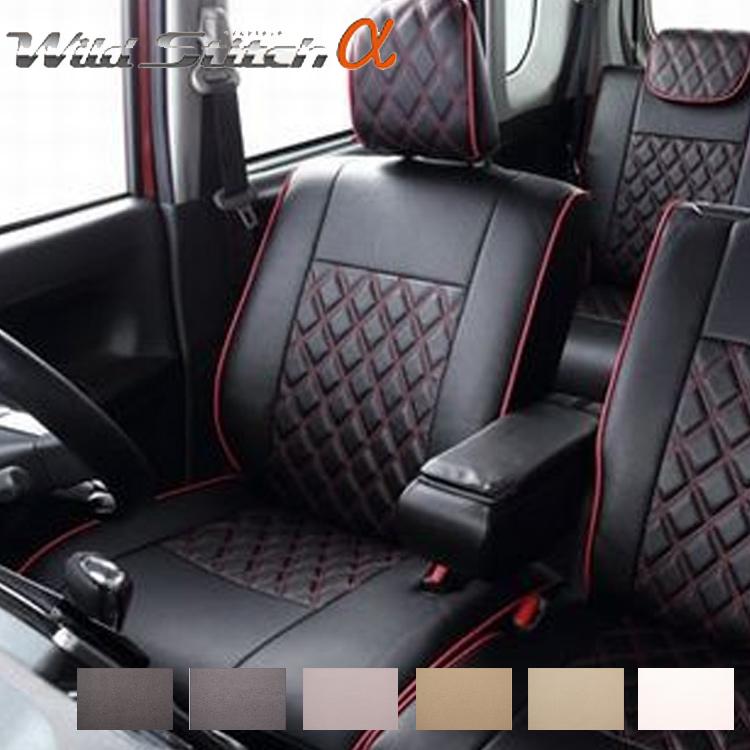 エスティマ シートカバー ACR5#W/GSR5#W 一台分 ベレッツァ T297 ワイルドステッチα シート内装