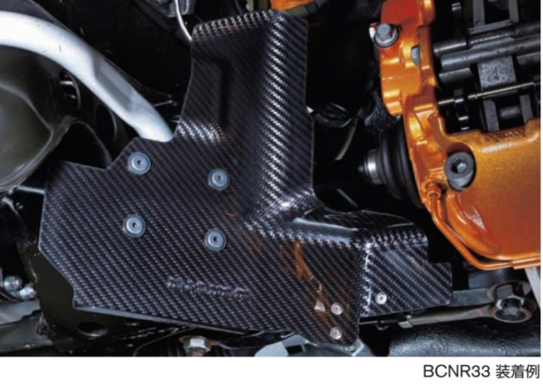 ニスモ スカイラインGT-R BCNR33 テンションロッドPro装着車 カーボンブレーキエアガイド 41180-RRR45 NISMO 配送先条件有り