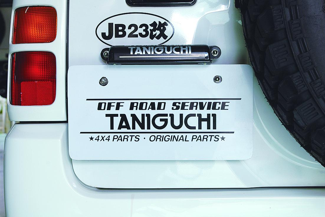 オフロードサービス タニグチ ジムニー JB23 33 43 ナンバー移動キット 穴あけ加工タイプ メッキLEDナンバー灯セット OFF ROAD SERVICE TANIGUCHI