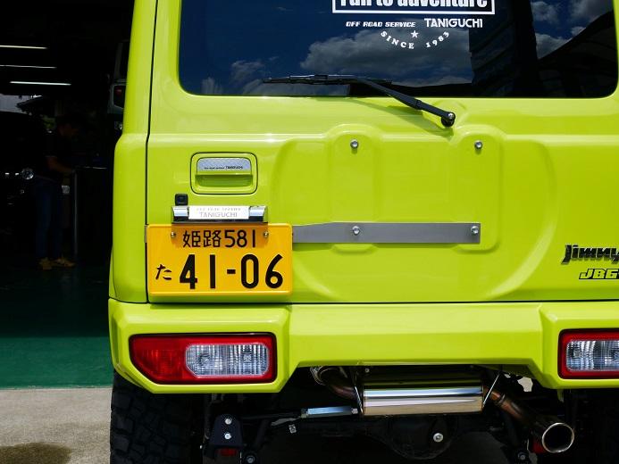 オフロードサービス タニグチ ジムニー JB64 74 調整式ナンバー移動キット LEDライセンスランプセット OFF ROAD SERVICE TANIGUCHI