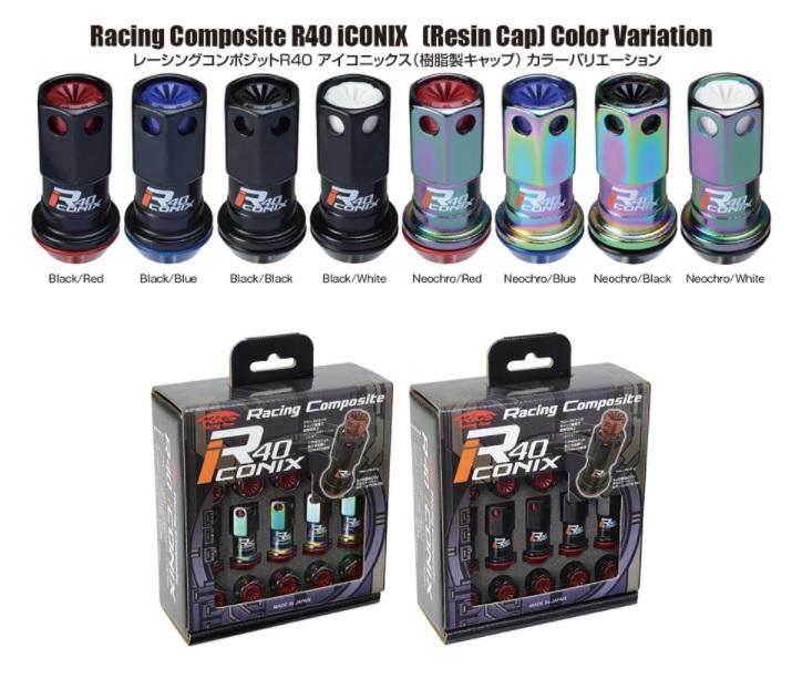 協永産業 レーシングコンポジットR40アイコニックス ナットセット 20個 M12xP1.25 樹脂キャップ ブラック/ブルー RIF-03KU KYO-EI Kics