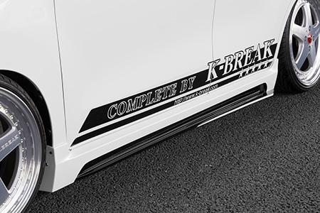 K BREAK ケイブレイク ワゴンR スティングレー MH34S サイドステップ ゼロカスタム ZERO CUSTOM