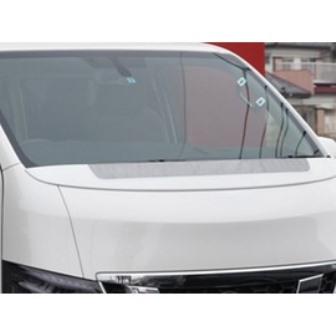 mac マック NV350キャラバン E26 ワイパーガード FRP+カーボン スターリングブリック STERLING BLICK