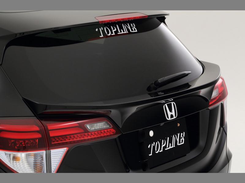 トップライン ヴェゼル RU1~2(ガソリン車)/RU3~4(ハイブリッド車) リアデッキスポイラー 塗装済 TOP LINE