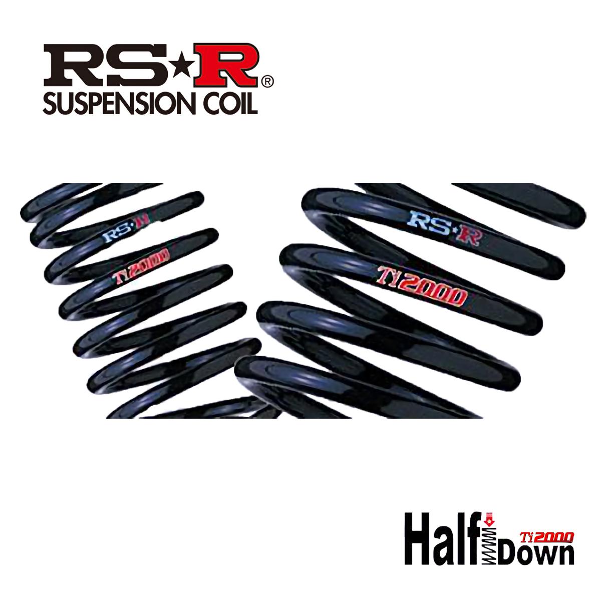 RS-R ワゴンRスティングレー ハイブリッドT MH55S ダウンサス スプリング フロント S174THDF Ti2000 ハーフダウン RSR 個人宅発送追金有
