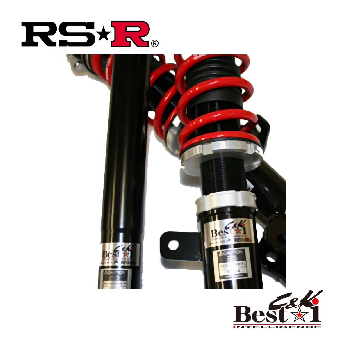 RS-R ワゴンR ハイブリッドFZセーフティパッケージ装着車 MH55S 車高調 リア車高調整:スペーサー式 BICKS178M ベストi C&K RSR 条件付き送料無料