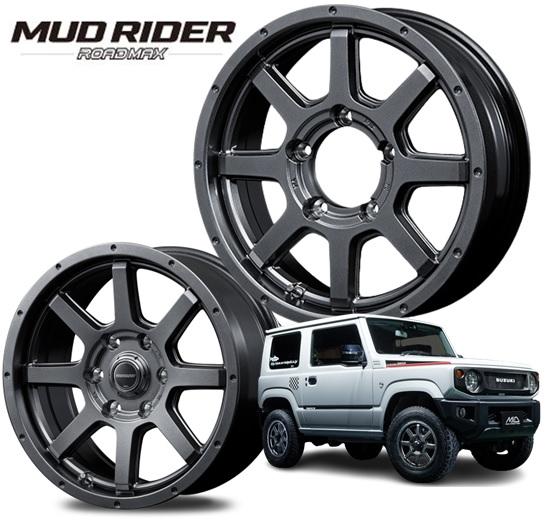 16インチ 5H139.7 5.5J+22 5穴 ロードマックス マッドライダー ホイール 4本 1台分セット マルカ ROADMAX MUD RIDER メタリックグレー MID
