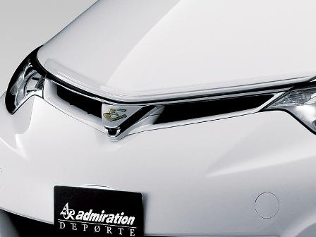 アドミレイション エスティマ GSR ACR50 55 前期 アエラス フロントグリル 塗装済 ADMIRATION デポルテ DEPORTE