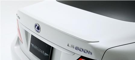 ARTISAN SPIRITS レクサス LS600h LS600hL UVF4系 中期 トランクスポイラー ハイスペックライン アーティシャンスピリッツ 配送先条件有り