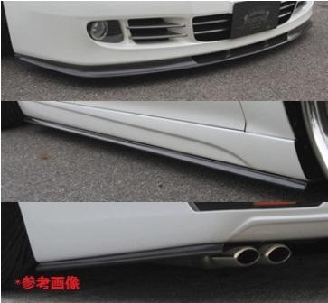 ブローデザイン モードパルファム シーマ F50 前期 サイドアンダーフラップ BLOWDESIGN MODE PARFUME PHANTOM GA-MU