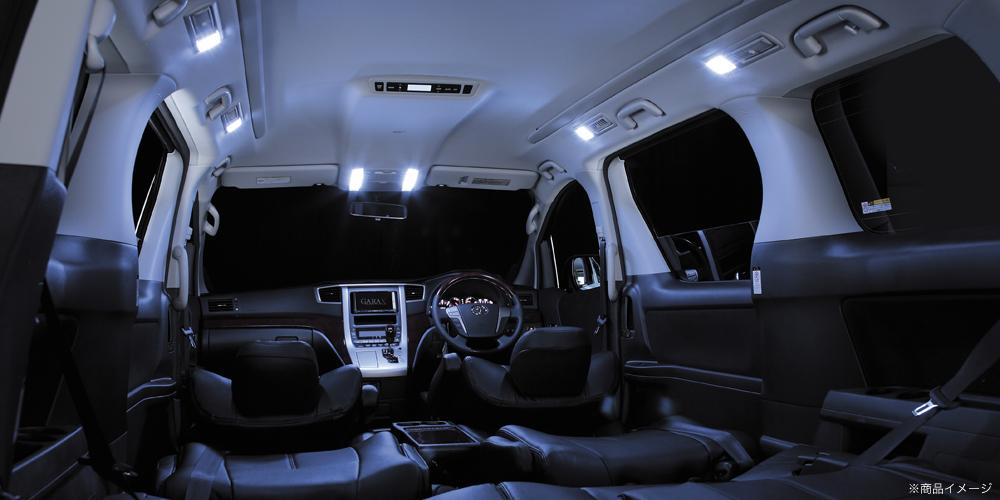 ギャラクス クラウンマジェスタ 210系 ハイブリッドLEDルームランプ LSセット GARAX