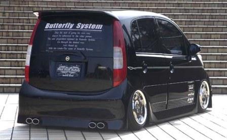 Butterfly System バタフライシステム ライフ JB5・6・7・8 リアバンパー 黒死蝶